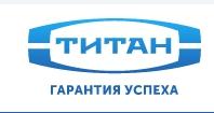ТМ «Титан» — фурнитура для стекла