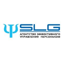 SLG - Предоставление персонала. Выгодно. Звоните