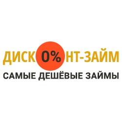 Кредитный агрегатор Дисконт-займ