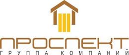 ООО ПРОСПЕКТ-СК - Ремонт квартир и домов