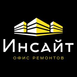 ООО Инсайт - Ремонт офисов в Москве, работы под ключ