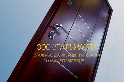 8(903)715-91-15 ТАМБУРНЫЕ ДВЕРИ в Москве ДВЕРИ ВХОДНЫЕ в Москве 8(903)715-91-15