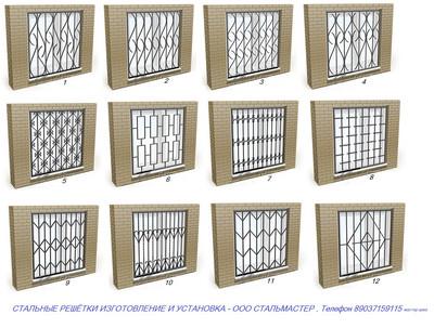 8(903)715-91-15 Металлические Решётки в Зеленограде
