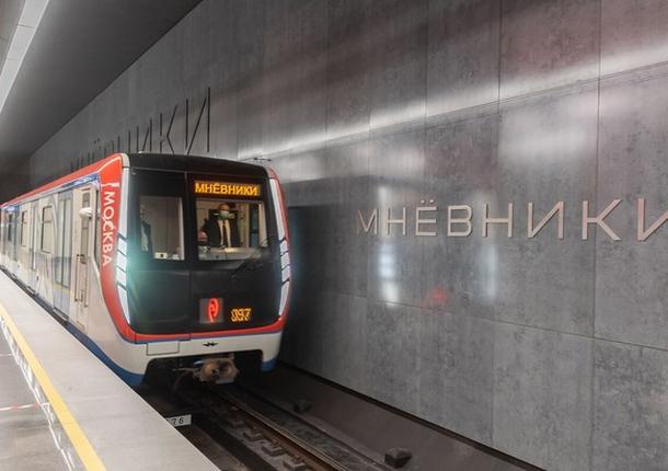 В Москве открылись еще 2 станции Большого кольца метро