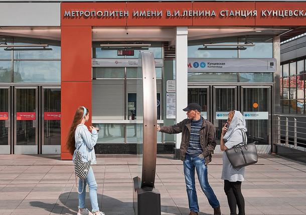 В выходные будет закрыт участок Филевской линии столичного метро