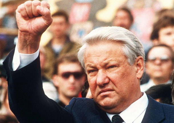 В столице РФ открыли бюст Бориса Ельцина